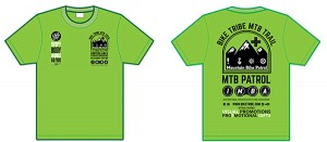 BT_MTB_TRAIL_VOLUNTEER