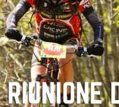 Venerdì 3 Giugno Riunione!